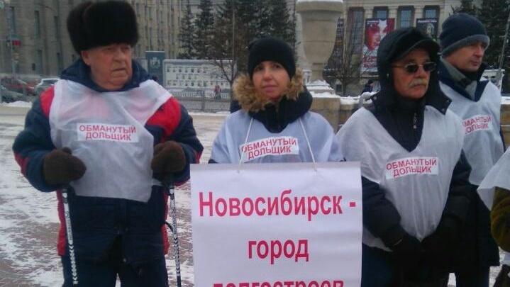 В центре 75 человек вышли на митинг обманутых дольщиков