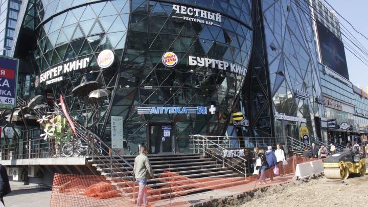 Крупный ресторатор из Новокузнецка откроет на Красном проспекте пельменную с дорогой обстановкой