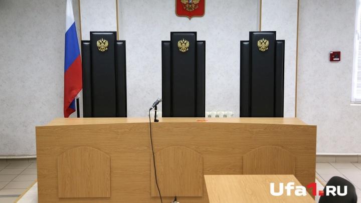 От четырех до пяти лет: вынесли приговор жителям Башкирии, ограбившим ветерана ВОВ