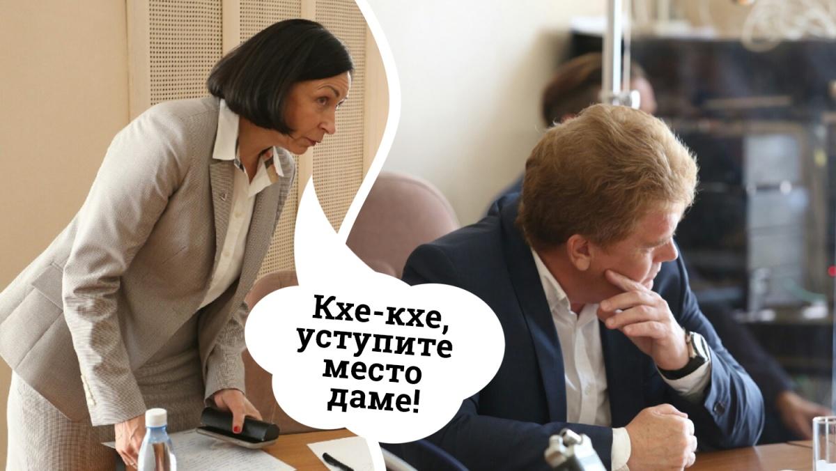 Наталья Котова ожидаемо сменила Владимира Елистратова на посту руководителя администрации Челябинска