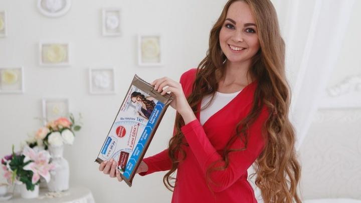 """Сервис """"Совместная покупка на E1.RU"""" поможет купить школьные товары по выгодным ценам"""