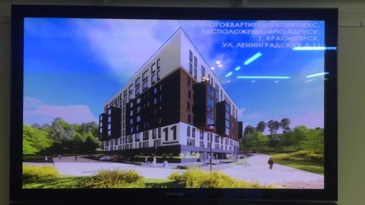 Владелец гостиницы«Три медведя» хочет построить на её месте жилой дом из-за отсутствия прибыли