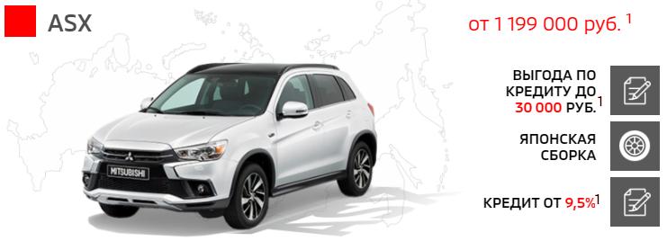 В «Оками» рассказали, как максимально просто и выгодно купить автомобиль даже в «сумасшедшие дни»