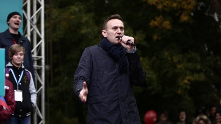 Навальный прокомментировал запрет на митинг в Красноярске