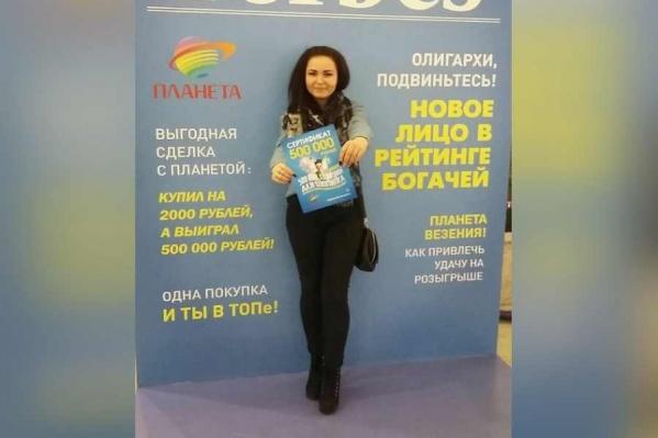 Победительница Екатерина Демуцкая