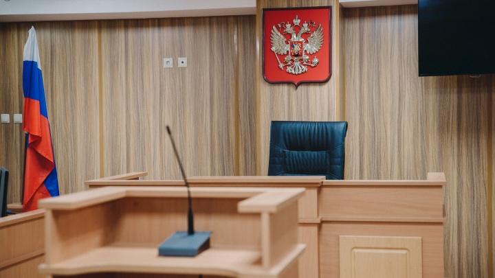 Тюменка похитила у своих приемных детей 1,4 миллиона рублей