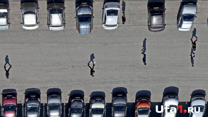 В проекте 15 участков: стало известно, где в Уфе появятся платные парковки