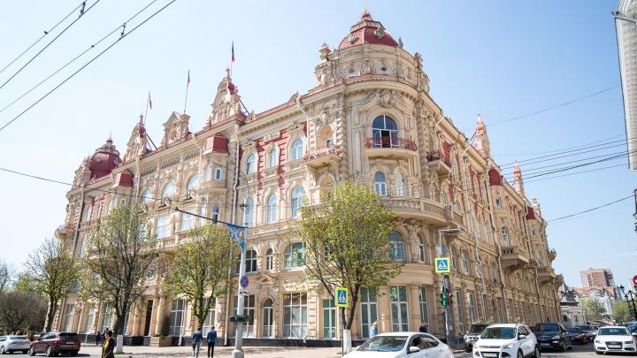 На капремонт территории вокруг гордумы Ростова потратят девять миллионов рублей