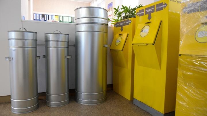 Батарейки вне закона: где в Екатеринбурге законно сбыть отслужившие опасные отходы