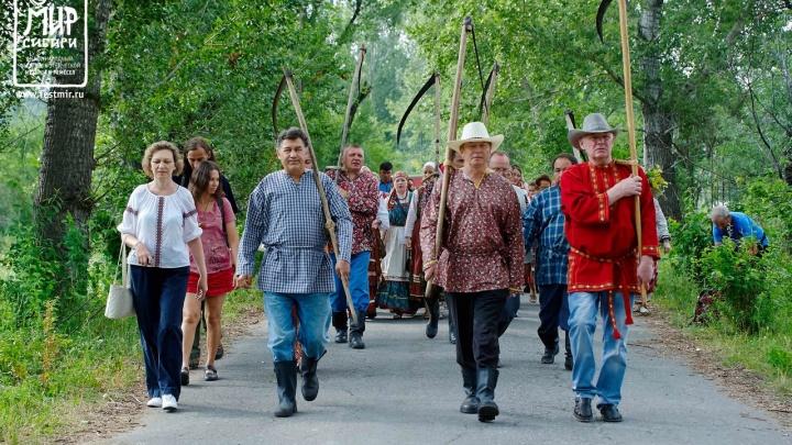 Программа фестиваля «МИР Сибири» в Шушенском