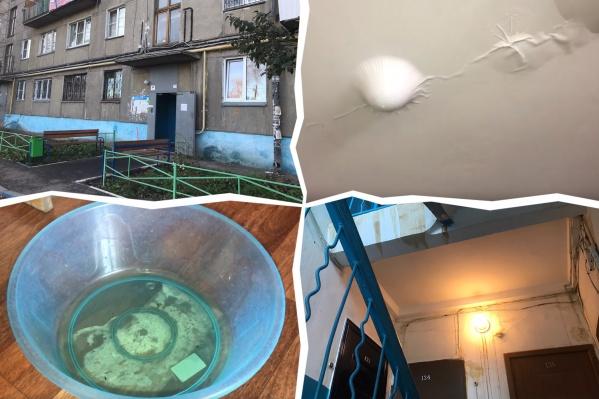 В доме на улице Гагарина, 37 пострадали жильцы нескольких подъездов