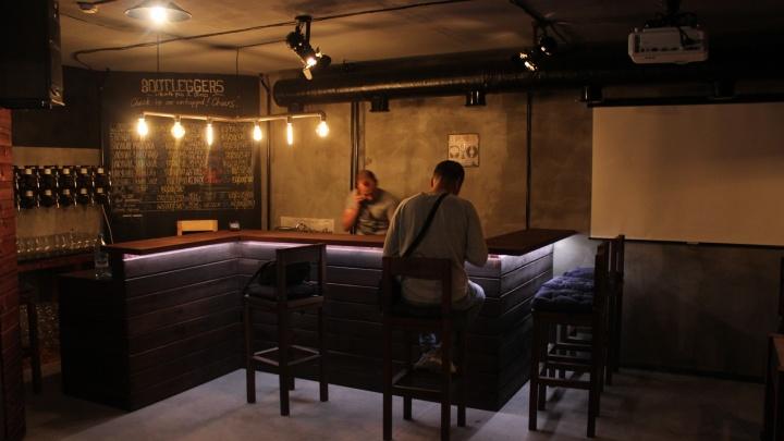 Новосибирский бар начал принимать биткойны