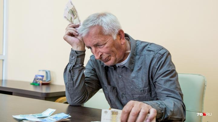 Льготы вместо пенсии: депутаты решили изменить жизнь 55-летних женщин и 60-летних мужчин