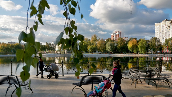 Пасмурно или солнечно: какую погоду ждать в Башкирии на выходные