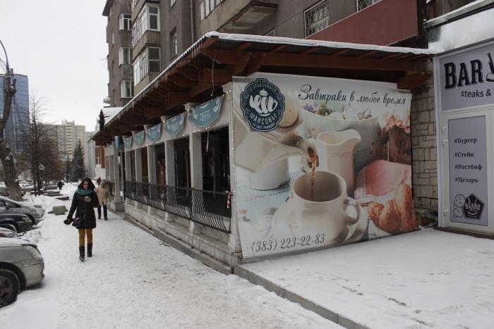Кафе «Шансонье» проработало на этом месте больше 10 лет