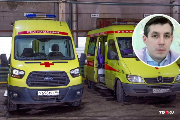 Директор департамента здравоохранения и фармации Ярославской области Руслан Саитгареев рассказал, что скорую помощь объединяют с медициной катастроф
