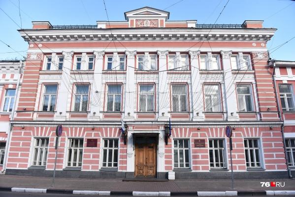 Сотрудникам мэрии Ярославля прибавят зарплаты