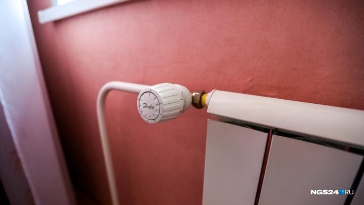 Жители одного из районов Красноярска завалили власти жалобами на холод в квартирах