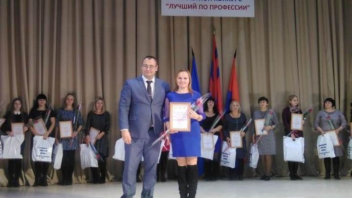 Сотрудники Гремячинского ГОКа вошли в число лучших профессионалов Волгоградской области