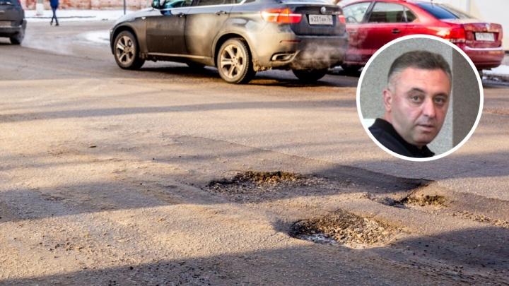 Его судили за мошенничество: чинить дороги Ярославля возвращается Вагинак Погосян