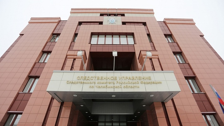 Южноуральский застройщик задолжал работникам 13 миллионов рублей