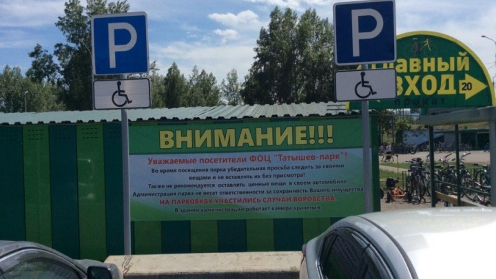 На острове Татышев увеличивают парковку на 400 мест
