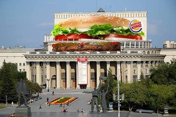 Сеть фастфуда предложила НОВАТу превратить купол театра в огромный бургер
