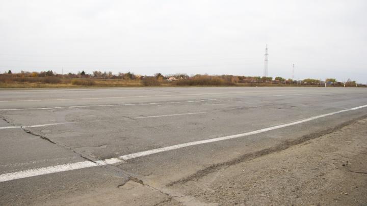 После капремонта участок трассы Екатеринбург — Челябинск станет автомагистралью