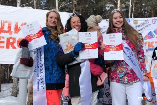 Лучшей в номинации «Мисс покорительница вершин — 2018» сталаКристина Голицына (в центре)