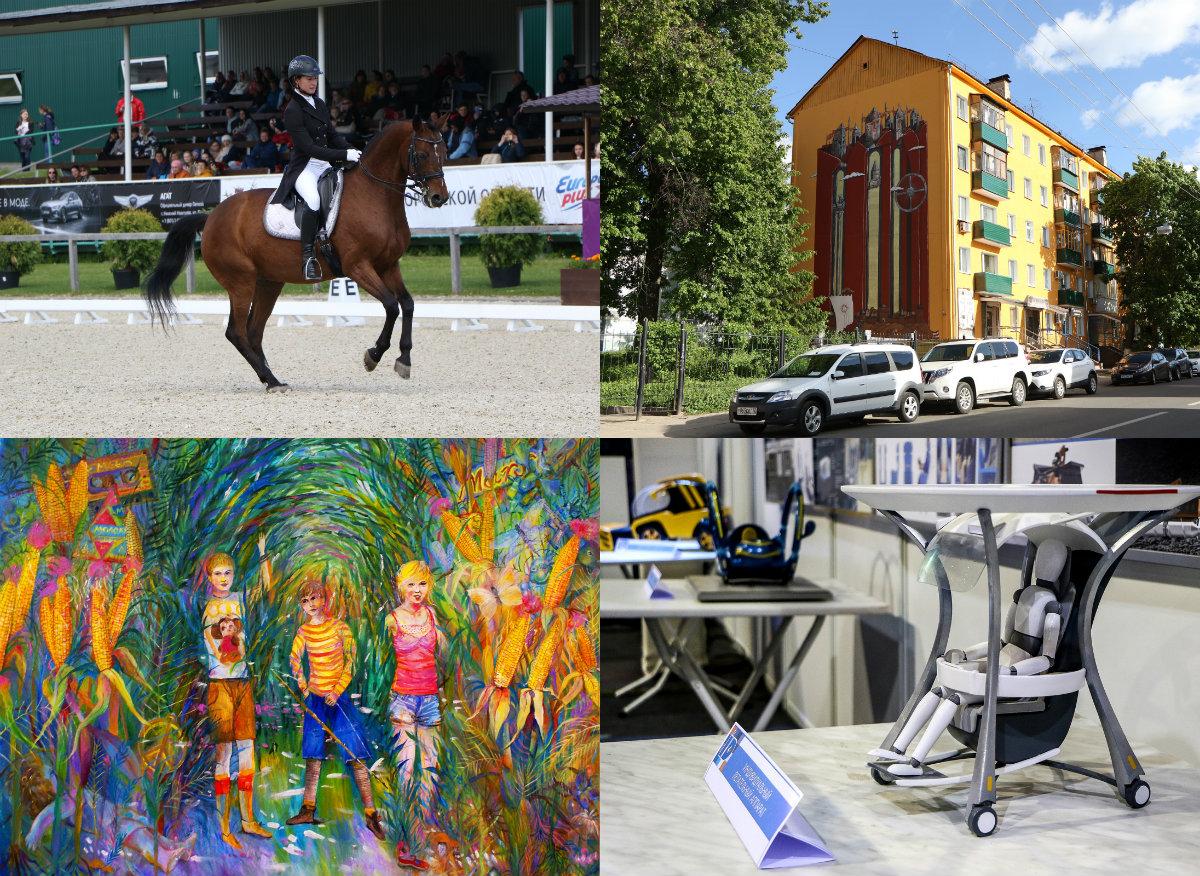 Выходные в Нижнем Новгороде: Бузова, фестиваль стрит-арта «МЕСТО» и стильные авто со всей страны