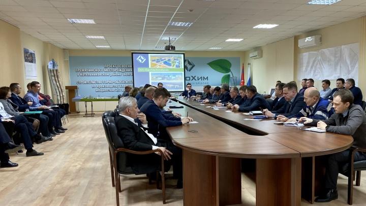 Полет — нормальный: проект освоения Гремячинского месторождения в Котельниково перешел на новый этап