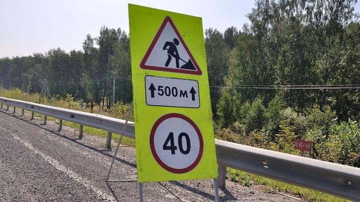 На въезде в Екатеринбург на месяц закроют мост через Челябинский тракт