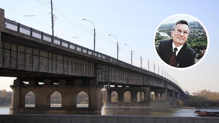 Умер строитель, участвовавший в создании Ленинградского моста и обустройстве городских набережных