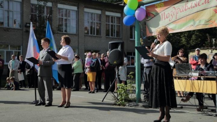 В екатеринбургском лицее перед новым учебным годом уволились сразу 16 учителей