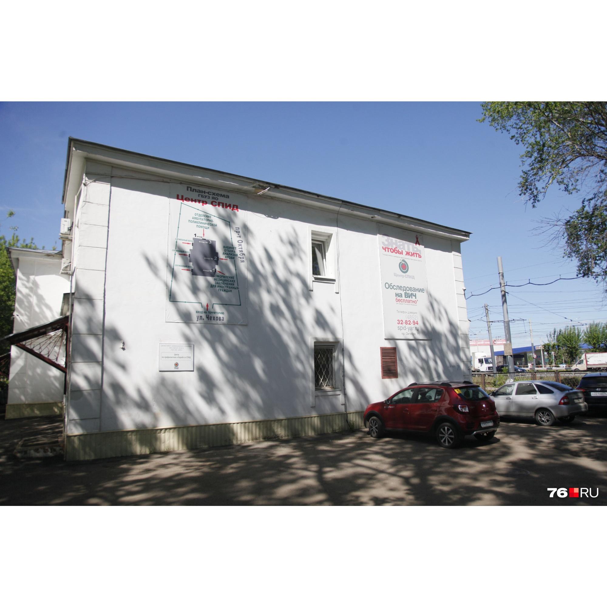 «Центр-СПИД» находится рядом по адресу: проспект Октября, 71