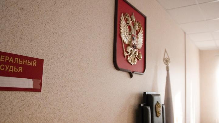 В Тольятти сотрудники УФСБ задержали судью по подозрению во взятке