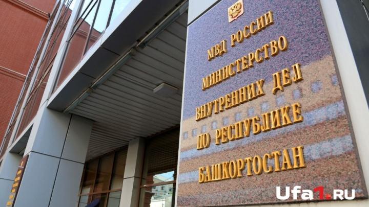 Покупать пришли полицейские: уфимка пойдет под суд за продажу шпионского гаджета