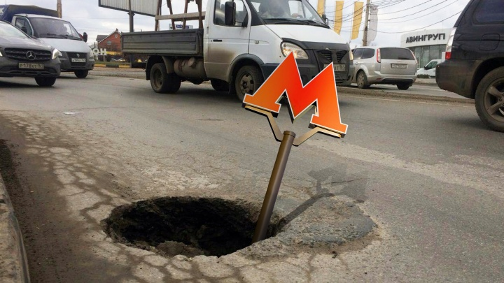Почему Ростову не нужно метро — и чем его можно заменить