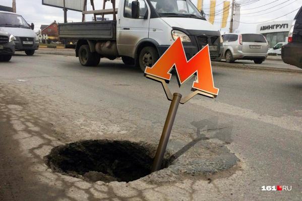 Строительство метрополитена приведёт к закапыванию гигантских денег в землю