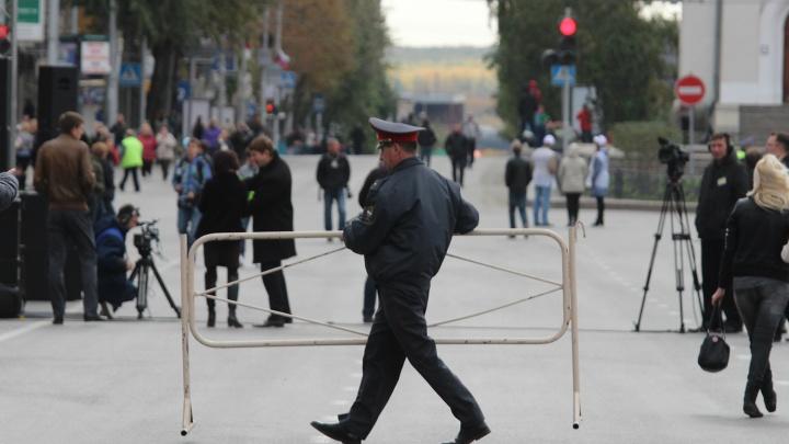 Пешком по центру: какие улицы перекроют в День города