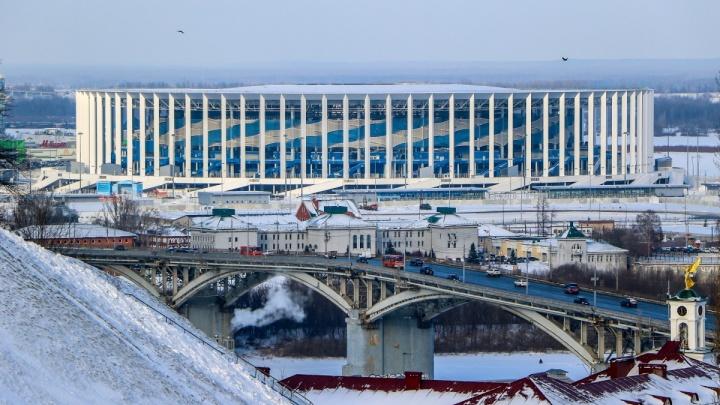 Финал Кубка России может пройти в Нижнем Новгороде