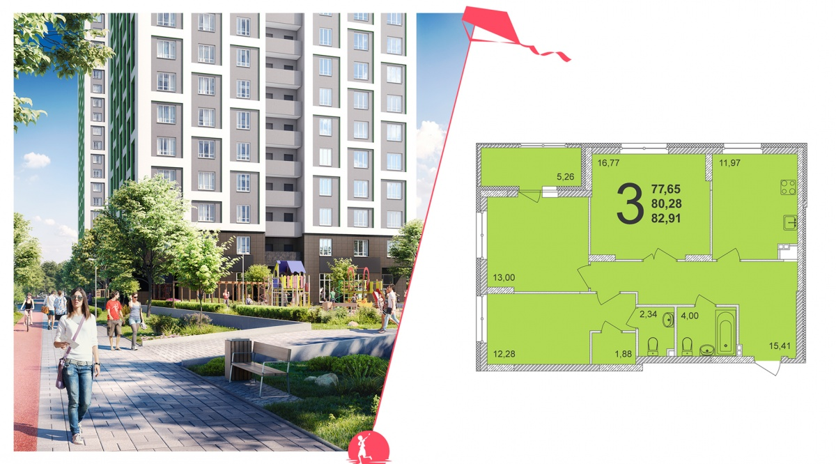 Правильная геометрия и чистота линий — одно из отличий квартир в «Близком»