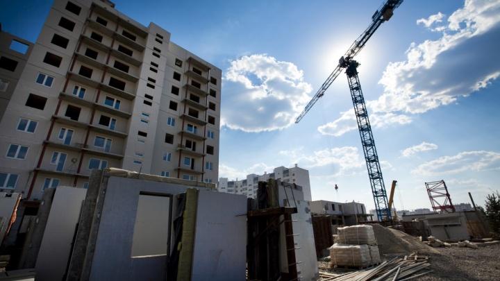 Южноуральские застройщики получат землю за возведение домов для обманутых дольщиков