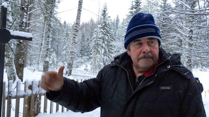 «Я стал крайним». В Кудымкаре судят пенсионера, в доме которого во время экспедиции жили литовцы