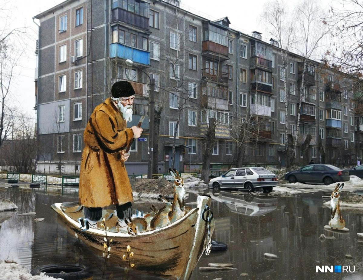 Дед Мазай приплыл в Нижний Новгород