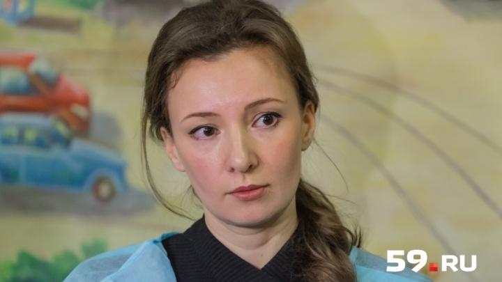 Детский омбудсмен России о ЧП в Перми: «Надо знать интересы детей, а не ставить в школах баррикады»