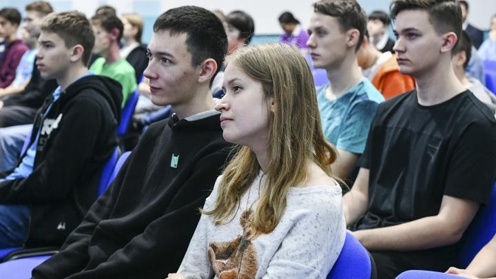 Сибирские школьники стали участниками образовательной программы по кибербезопасности в «Сириусе»