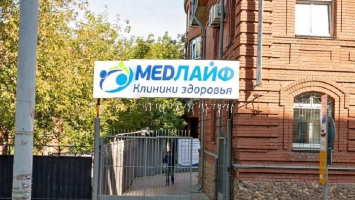 Московская «Медси» приобрела пермскую компанию «Медлайф». Что изменится в работе клиник?