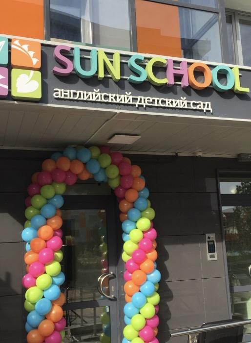 Английский детский садSun School откроетсяв ЖК «Марсель»