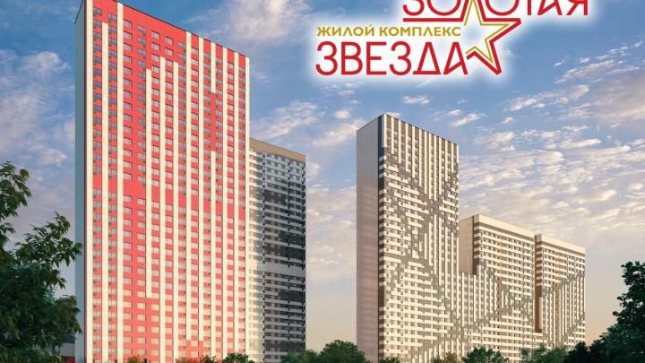 Специалисты назвали основные вопросы, которые нужно задать себе перед покупкой нового жилья в Петербурге или Москве